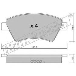 Комплект тормозных колодок, дисковый тормоз (fri.tech.) 5600
