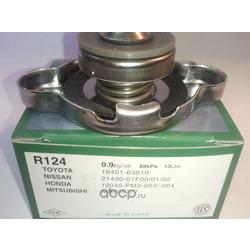 Крышка радиатора (FUTABA) R124