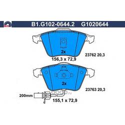 Комплект тормозных колодок (GALFER) B1G10206442