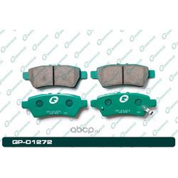 Колодки тормозные (GBRAKE) GP01272