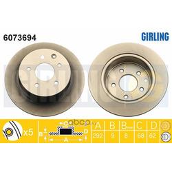 Тормозной диск (Girling) 6073694