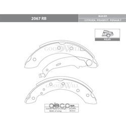 Колодки тормозные барабанные, комплект (Goodwill) 2067RB