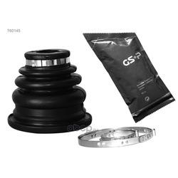 Комплект пылника, приводной вал (GSP) 760145