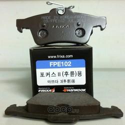 Колодки тормозные (Hankook Frixa) FPE102