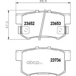 Задние тормозные колодки (HONDA) 43022SEDE60