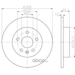 Тормозной диск (Hella) 8DD355116581