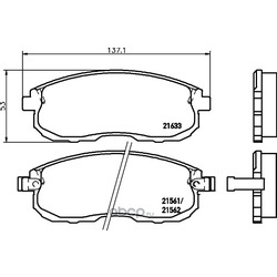 Комплект тормозных колодок, дисковый тормоз (Hella) 8DB355027081