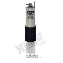 Топливный фильтр (Hengst) H157WK