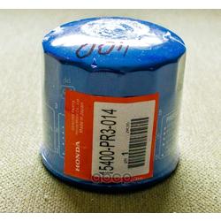 Фильтр масляный (HONDA) 15400PR3014
