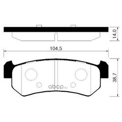 Колодки тормозные дисковые задние к-т (HSB) HP2014