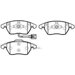 Колодки тормозные дисковые передние к-т (HSB) HP8002