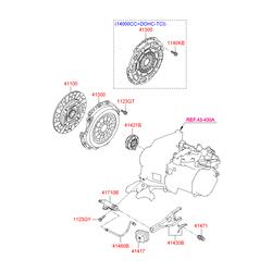 Корзина сцепления в сборе (Hyundai-KIA) S4130023136