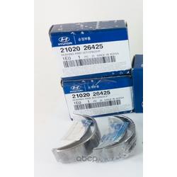 Вкладыши коренные (STD) (компл.) (Hyundai-KIA) 2102026425