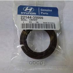 Уплотняющее кольцо, распределительный вал (Hyundai-KIA) 2214435000