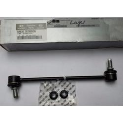 Стойка переднего стабилизатора iX 35/SPORTAGE III (комплект 2шт) (Hyundai-KIA) 548302S200QQK