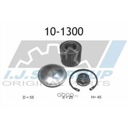 Комплект подшипника ступицы колеса (IJS) 101300