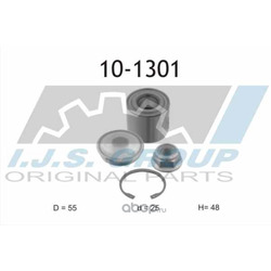 Тормозной диск (IJS) 101301