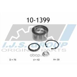 Гайка ступичная 0K201-33042 (IJS) 101399
