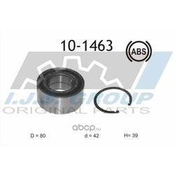 Комплект подшипника ступицы колеса (IJS) 101463