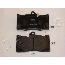 Комплект тормозных колодок, дисковый тормоз (JAPKO) 50222