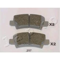 Комплект тормозных колодок, дисковый тормоз (JAPKO) 51257