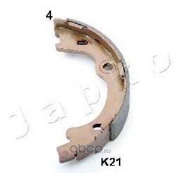 Комплект тормозных колодок, стояночная тормозная система (JAPKO) 55K21