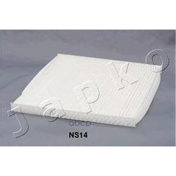 Салонный фильтр (NISSAN) B7277JN00B