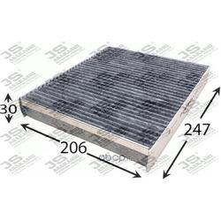 Фильтр салона угольный комплект (JS Asakashi) AC0177CSET