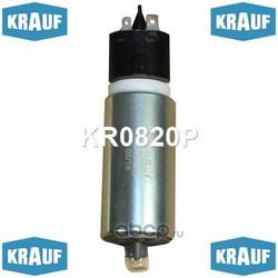 Бензонасос электрический (Krauf) KR0820P
