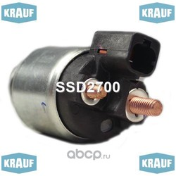 Втягивающее реле стартера (Krauf) SSD2700