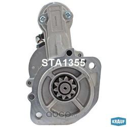 Стартер (Krauf) STA1355