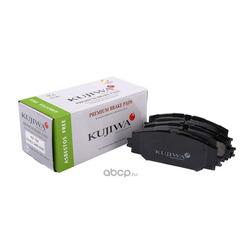 Колодки тормозные передние с пластинами KUJIWA 0446542160 TOYOTA (KUJIWA) KUF1524