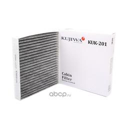 Фильтр салона угольный KUJIWA 272774M400 NISSAN (KUJIWA) KUK201