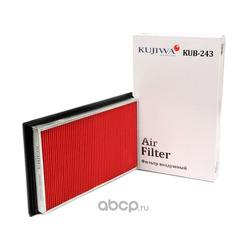 Фильтр воздушный KUJIWA 16546V0100 NISSAN (KUJIWA) KUB243