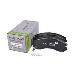 Колодки тормозные передние с пластинами KUJIWA 4605A730 MITSUBISHI (KUJIWA) KUF3233