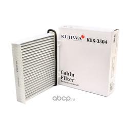 Фильтр салона угольный KUJIWA 7803A028 MITSUBISHI (KUJIWA) KUK3504