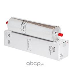 Фильтр топливный KUJIWA 8T0127401A VAG (KUJIWA) KUTS0079