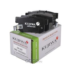 Колодки тормозные задние с пластинами KUJIWA 43022S9AE52 HONDA (KUJIWA) KUR8397