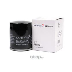 Фильтр масляный KUJIWA MZ690115 MITSUBISHI (KUJIWA) KUM415