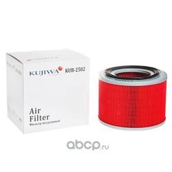 Фильтр воздушный KUJIWA 16546VC10A NISSAN (KUJIWA) KUB2502