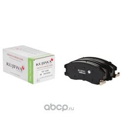 Колодки тормозные передние с пластинами KUJIWA 20789468 GENERAL MOTORS (KUJIWA) KUF0068