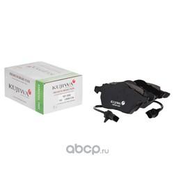 Колодки тормозные передние с пластинами KUJIWA 8E0698151K VAG (KUJIWA) KUF0300