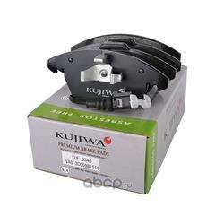 Колодки тормозные передние с пластинами KUJIWA 3C0698151C VAG (KUJIWA) KUF0348