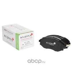 Колодки тормозные передние с пластинами KUJIWA 96952179 GENERAL MOTORS (KUJIWA) KUF0380