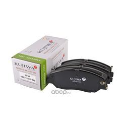 Колодки тормозные передние (FENOX) BP43025