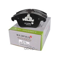 Колодки тормозные передние с пластинами KUJIWA LR027309 LAND ROVER (KUJIWA) KUF0462