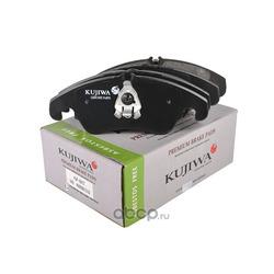 Колодки тормозные передние с пластинами KUJIWA 4G0698151D VAG (KUJIWA) KUF0477
