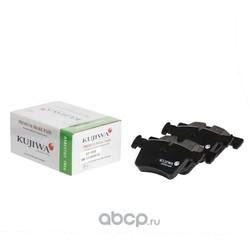 Колодки тормозные передние с пластинами KUJIWA 34106859182 BMW (KUJIWA) KUF0558