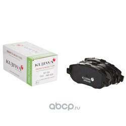 Колодки тормозные передние с пластинами KUJIWA 0446530320 TOYOTA (KUJIWA) KUF1324