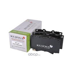 Колодки тормозные передние (KUJIWA) KUF1411